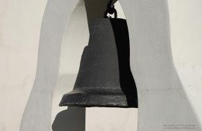 bell mod01
